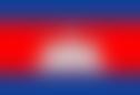 Enviar paquete a Camboya