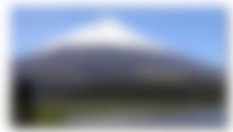 Corriere espresso in Ecuador