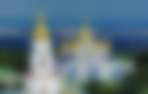 Spedizione economica in Ucrania
